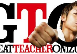 Great teacher onizuka gto - 2012 - um professor que todos gostariam de ter - gto  great teacher onizuka   drama p1 1
