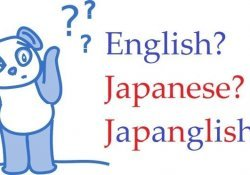 Wasei-eigo - English sa Japanese