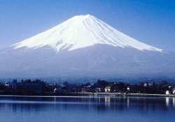 Evento - Next Stop Japan - Temporada Samurai - monte fuji vista 22