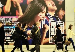 Is japan safe for women?