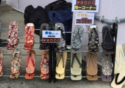 10 traditional Japanese shoes